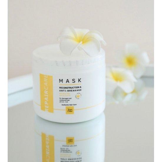Tiarecolor Kuru Yıpranmış Saçlar İçin Onarıcı Maske 500 ML